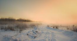 Дорога к рассвету / Зимние туманы.