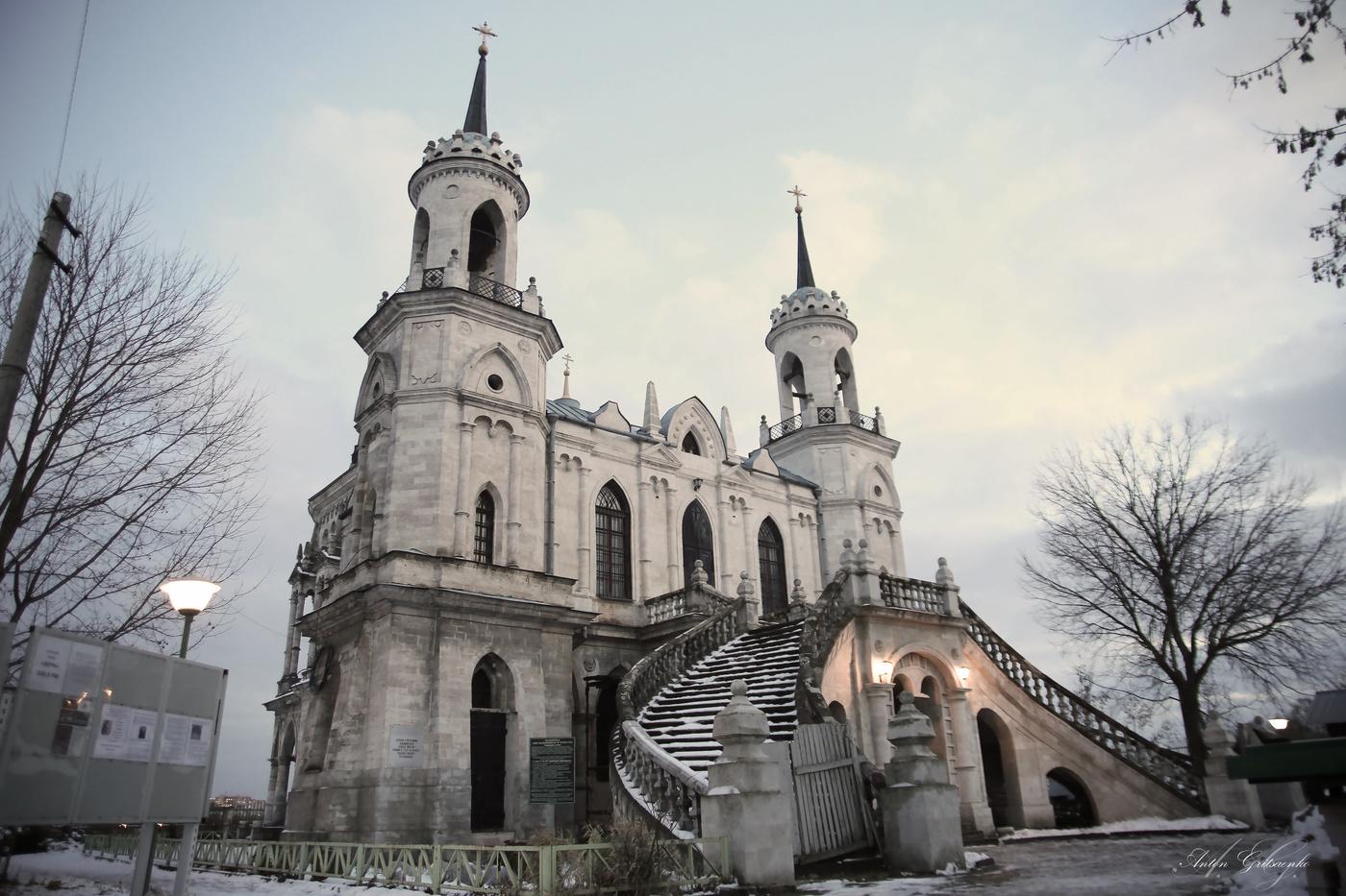 Церкви жуковский