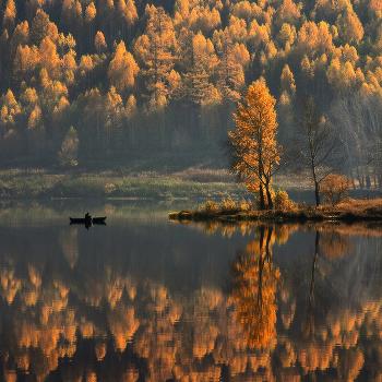 Две Осени